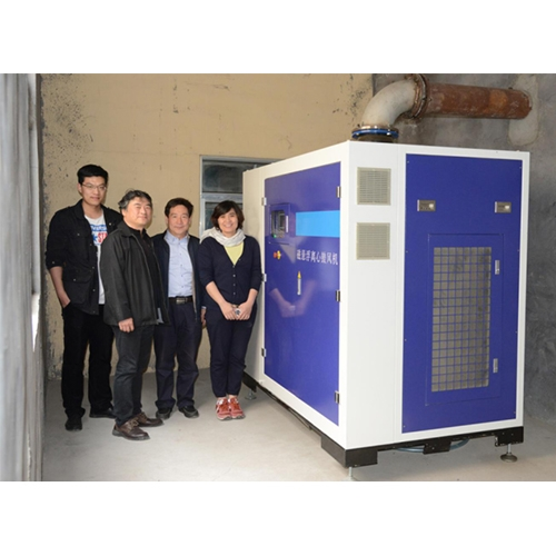 Maglev Turbo Blower—Shandong some Paper Group Co., Ltd.